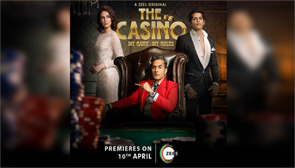 poster of thriller series the casino released news in hindi