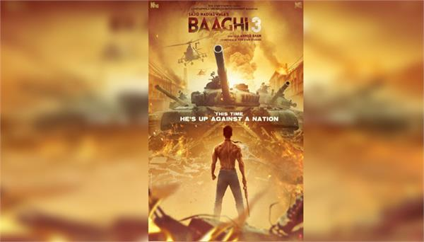 the first poster of the film baaghi 3 released