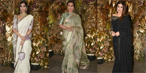 rani sonam raveena and others attend wedding party