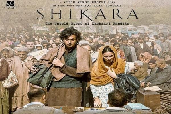 movie review shikara