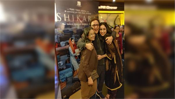 1942 a love story and shikara actresses met each other news in hindi