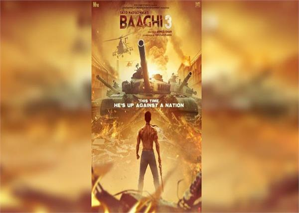 baaghi 3 to be one of the best action film of year 2020