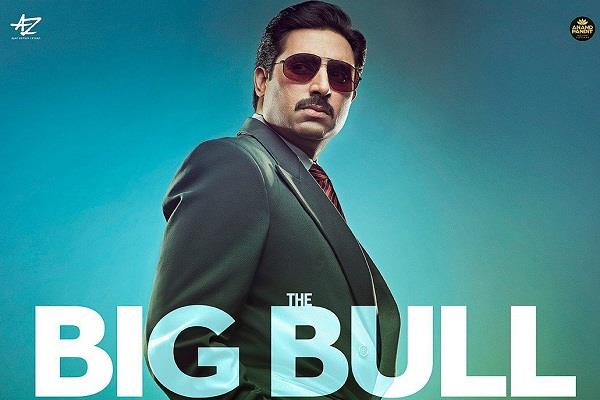 abhishek bachchan new look out from big bull