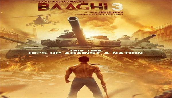 makers of baaghi 3 shared a motion poster