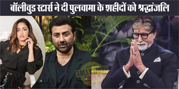 amitabh sunny deol and other stars pay tribute to the martyrs of pulwama