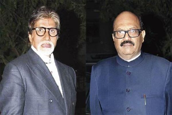 amar singh apologizes to amitabh bachchan for his over reaction