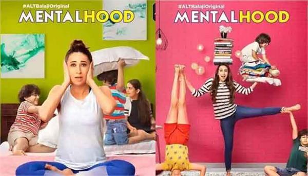 mentalhood karishma kapoor alt balaji zee5