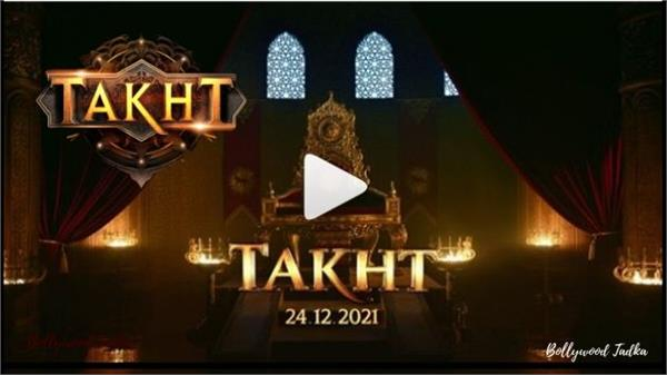 ranveer singh share takht teaser on his social media account