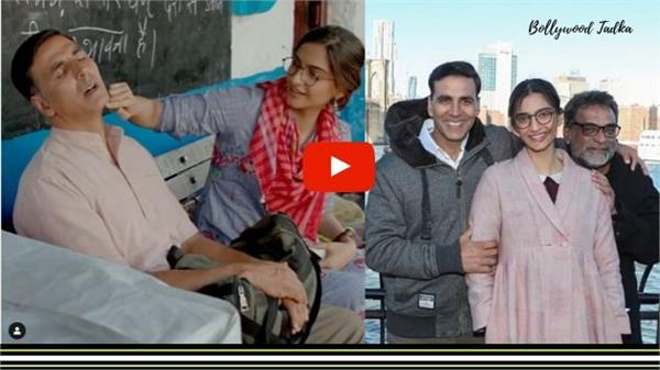 sonam kapoor s movie padman completed 2 years watch video