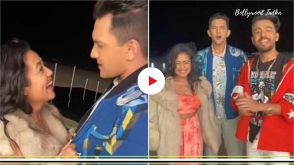 singer tony share video before neha kakkar and aditya narayan marriage