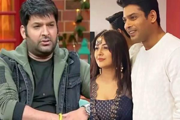 sidharth shukla and shehnaz gill will come in the kapil sharma show