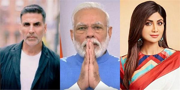 akshay kumar shilpa shetty and other stars supports pm modi over jantacurfew