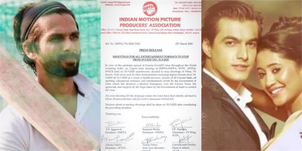 film and tv serial shooting cancelled due to coronavirus