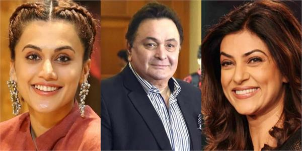 nirbhaya convicts hanged rishi kapoor taapsee pannu reaction