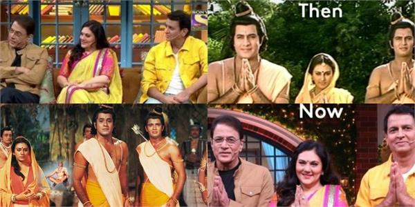 ramayan star cast at kapil sharma show