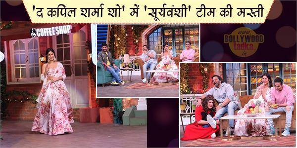 akshay katrina and rohit promote sooryavanshi at the kapil the sharma show
