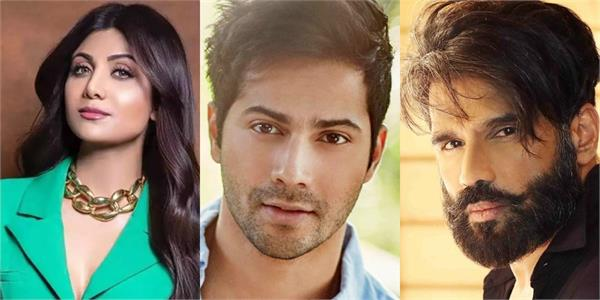 varun dhawan shilpa shetty and other stars donated in pm relief cares fund