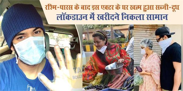 after rashami desai paras chhabra shivin narang spotted buying vegetables