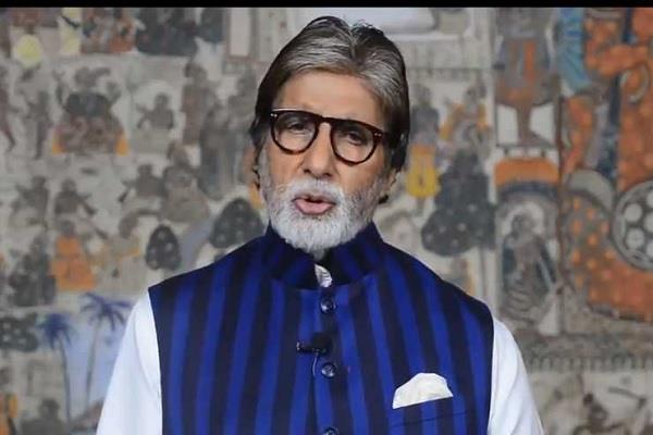 due to coronavirus amitabh bachchan wants to year 2020