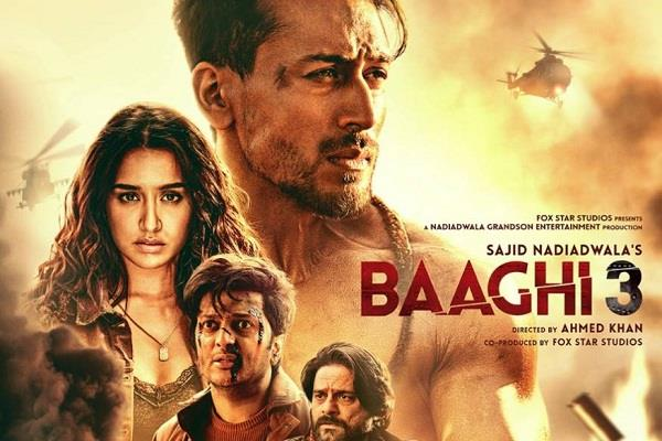 movie review of baghi 3