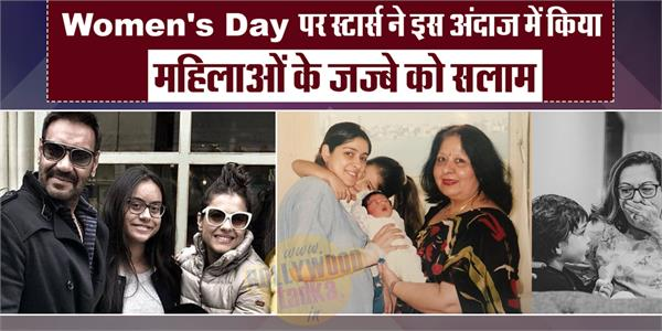 kareena to ajay on women s day salute to the spirit of women