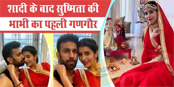charu asopa celebrates her first gangaur after marriage amidst lockdown