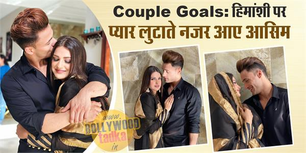 lovebirds asim riaz and himanshi khurana romantic photoshoot pictures viral