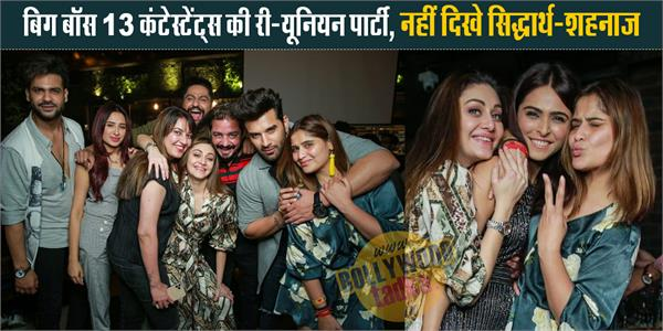 paras chhabra mahira sharma arti singh attends shefali jariwala party