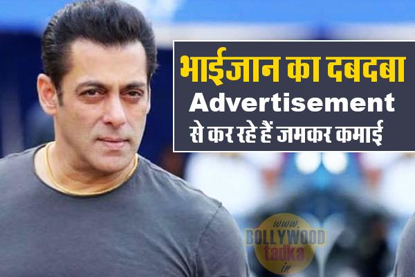 salman will take rs 7 crore per day for advertising 15 thousand rupees mobiles