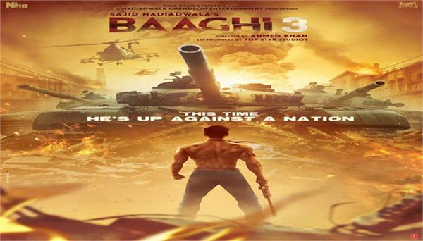 baghi 3 movie like by so many people