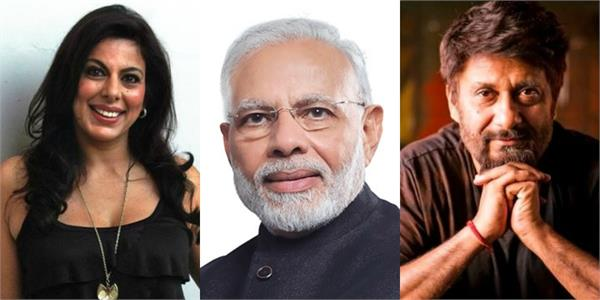 pooja vivek reaction on pm narendra modi decide to quit social media