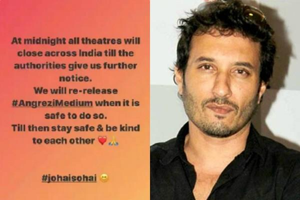 homi adajania announces angrezi medium will be re release