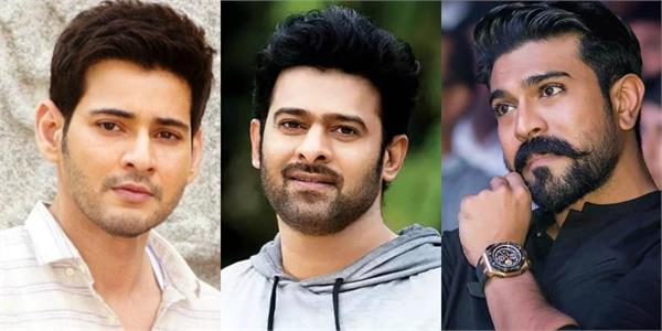 mahesh babu prabhas contributes in pm relief fund to fight coronavirus