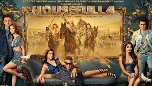 housefull 4 make a new record on television