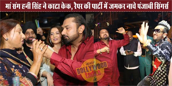 honey singh celebrate his birthday with jazzy b millind gaba and sukhe