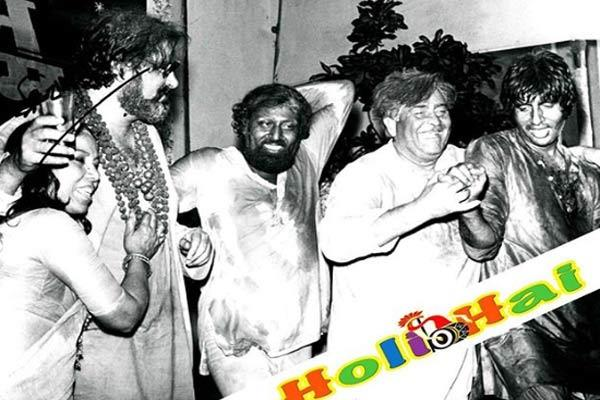 amitabh bachchan remembers holi with rk studio see pics