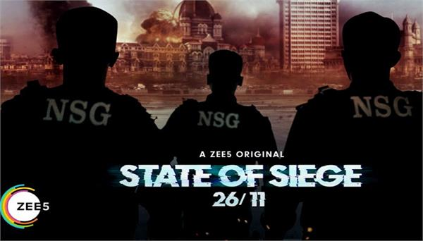 sahas ki vijay video released from zee5 series state of siege 2611