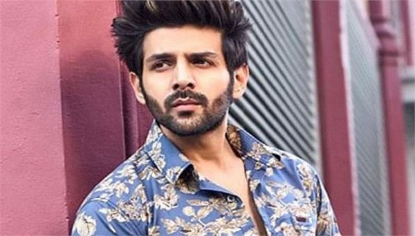 kartik aaryan donate 1 crore pm cares fund coronavirus