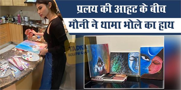 naagin star mouni roy painted lord shiva during coronavirus lockdown