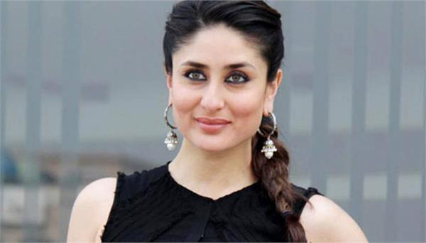 aly balaji zee 5 mentlehood kareena kapoor khan video