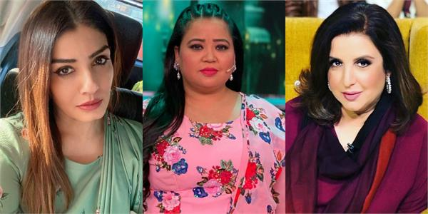 raveena tandon farah and bharti singh get relief from high court