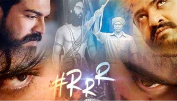 film rrr producers releases film title logo and motion poster