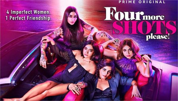 four mores shorts plz amazon prime video kirti kulhari
