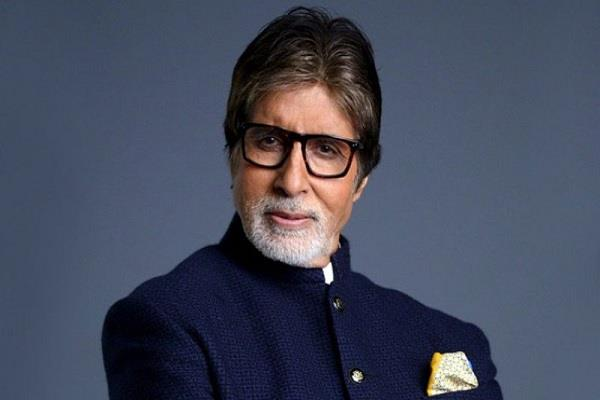 amitabh said i do not do donating for publicity and user share throwback tweet