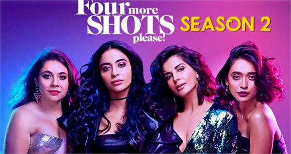 four more shots webseries release dateout