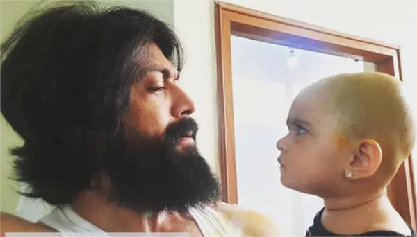 kgf superstar yash spending time with family during coronavirus lockdown