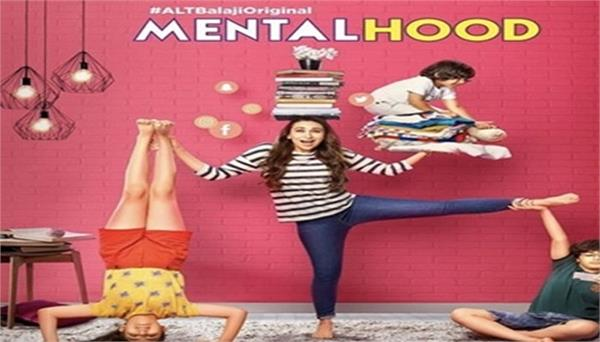 karishma kapoor will visit several cities to promote her upcoming series