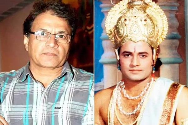 ram arun govil s pain of serial ramayan