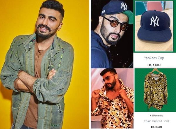 arjun kapoor put his clothes shoes and caps on sale to feed stray animals