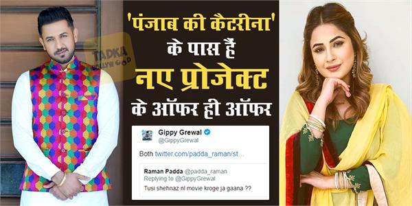 shehnaz gill to do a movie and song with punjabi singer gippy grewal